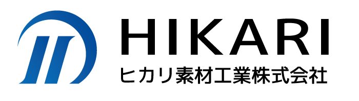 ヒカリ素材工業株式会社